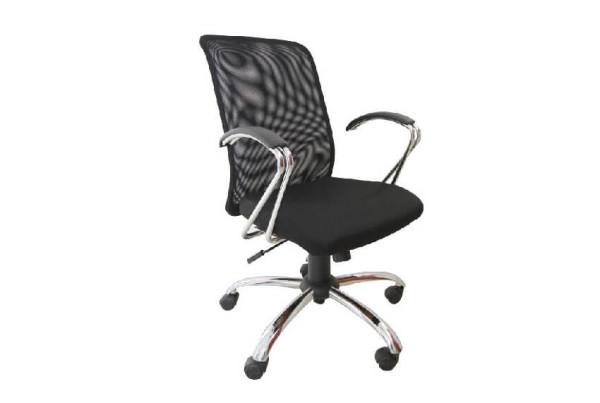 Cadeira Escritório Diretor-M119
