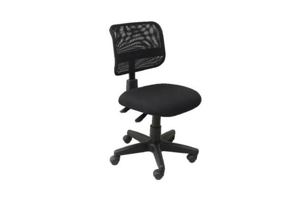 Cadeira Escritório Executiva-M310